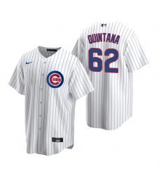 Men's Nike Chicago Cubs #62 Jose Quintana White Home Stitched Baseball Jersey